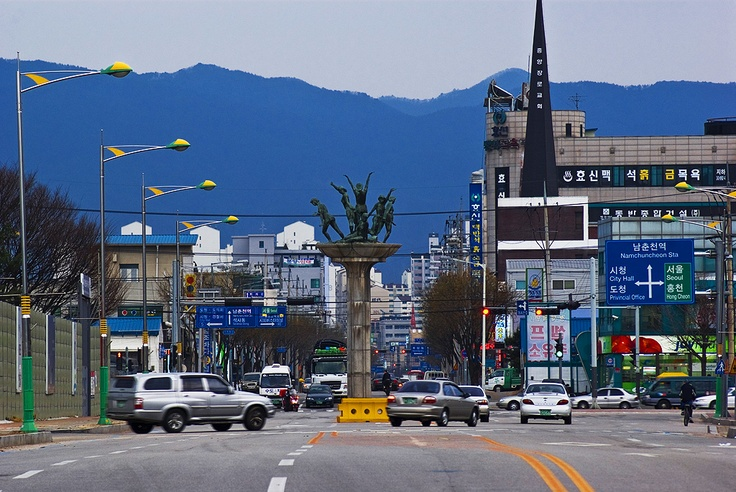 Chuncheon, South Korea I visted here in 1998