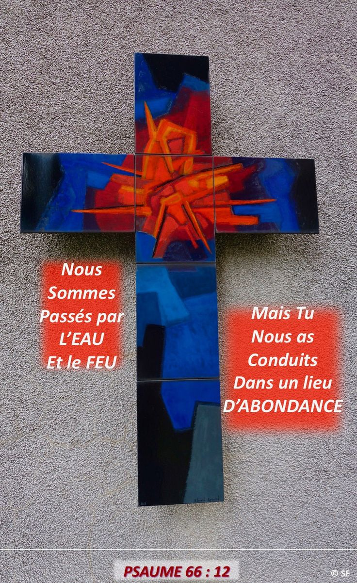 https://flic.kr/p/21UqY5H   Psaume 66, 12   Ebenezer Halleluiah Creation Eglise catholique St André à Bobigny (93) 31 août 2017