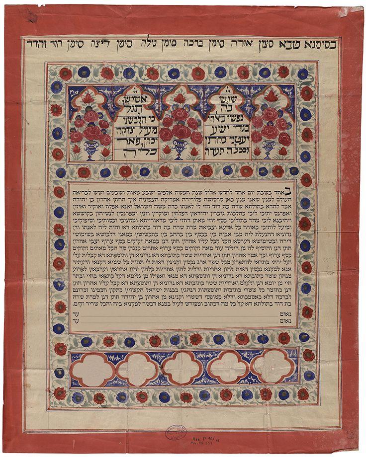 Jerusalem Prayer Rug: 58 Best Museum Ketubah Collection Images On Pinterest