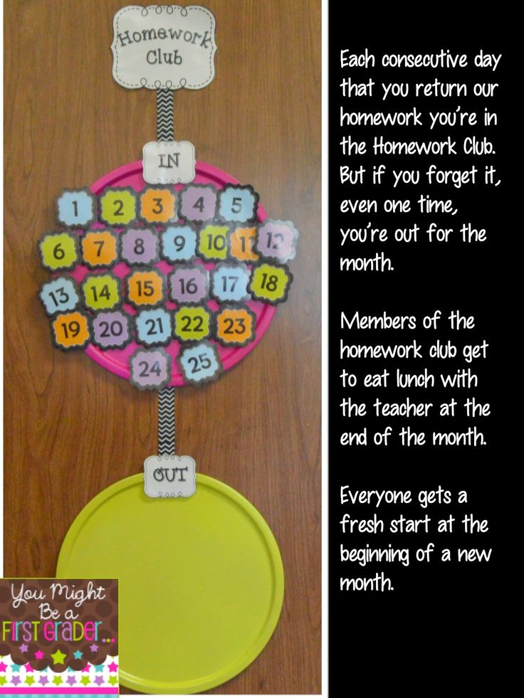 You Might be a First Grader...: classroom freebies