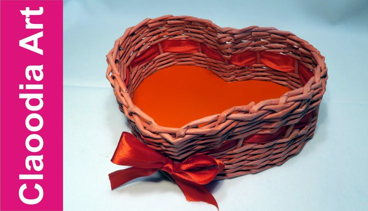 СЕРДЦЕ корзины, плетеная бумага