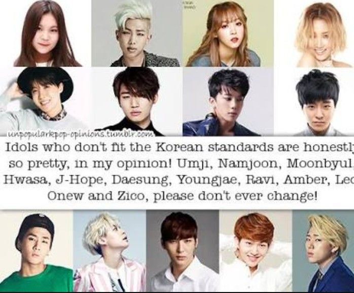 The Beauty Standards In Korea Are Monsterous Beauty Is Beauty No Rules Applied Kpop Memes Kpop Korean Music