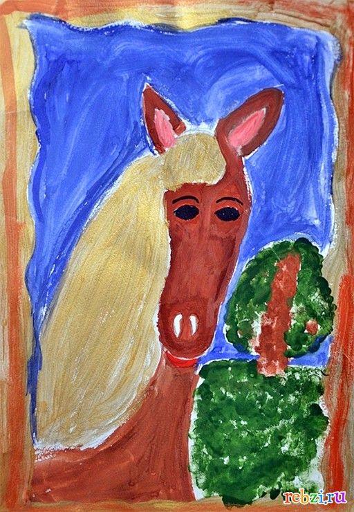 Детский рисунок: Лошадка женя (Ульяна, , 7 лет, Минск)