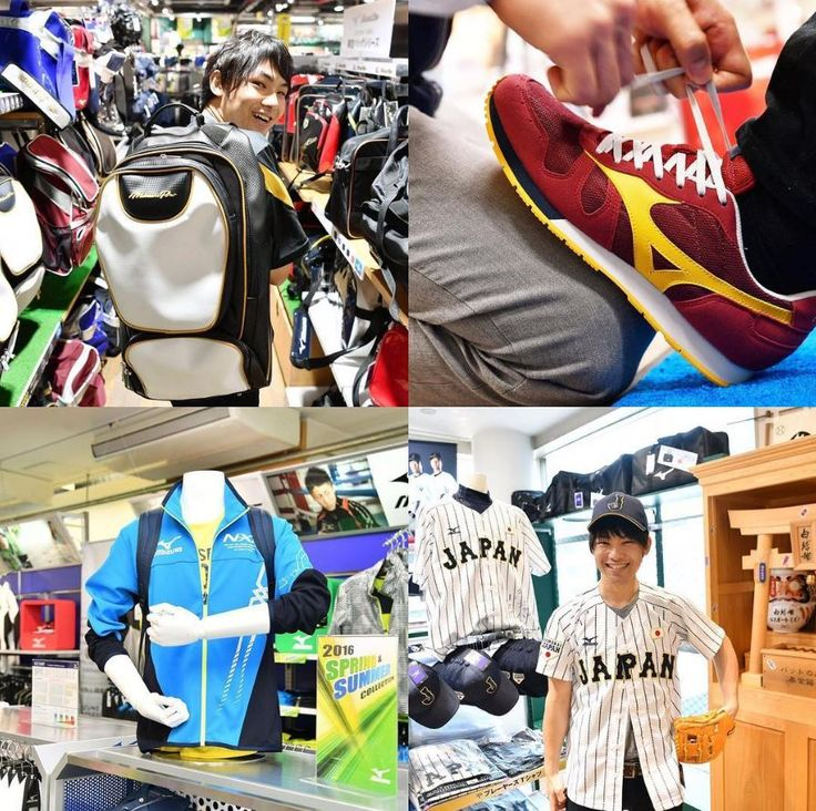 MIZUNO, loved by many Japanese people for long time  #japankuru #mizuno #sports #sportswear #shopping #100tokyo #스포츠용품 #야구 #축구 #골프 #런닝 #운동화 #體育用品 #體育 #運動用品 #運動品牌 f4f #followmenow #followmeplease