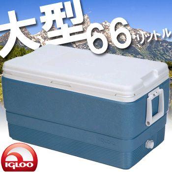 【在庫あり】イグルーigloo 大型クーラーボックス Max Cold 70Qt(66L)【送料無料】