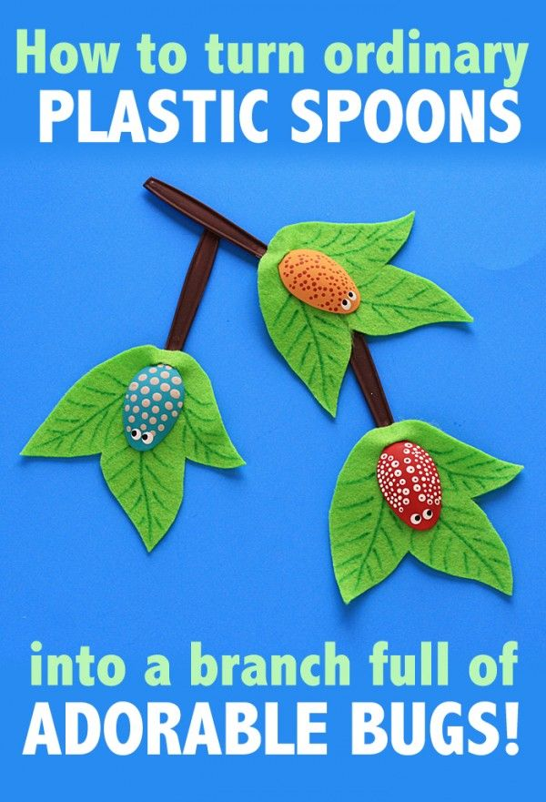 Bugs on a Branch Plastic Spoon Craft for Spring!