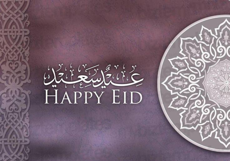 eid ul fitr Wallpaper HD Wallpaper
