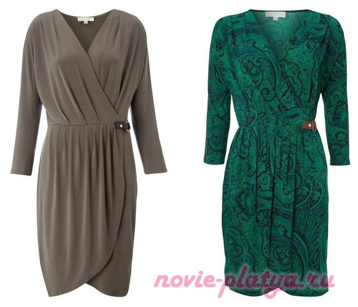 Платье с запахом - модно и удобно!