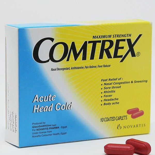 دواء كومتركس Comtrexعلاج نزلات البرد والإنفلونزا Consumer Health Nasal Congestion Nasal Decongestant