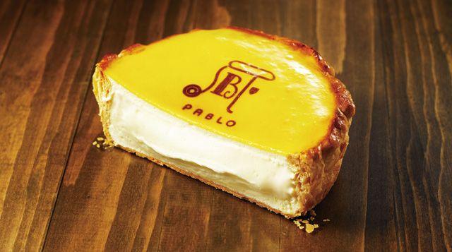 Petualangan Rasa Cheese Tart yang Sedang Kekinian - Majalah Kartini : Majalah Kartini