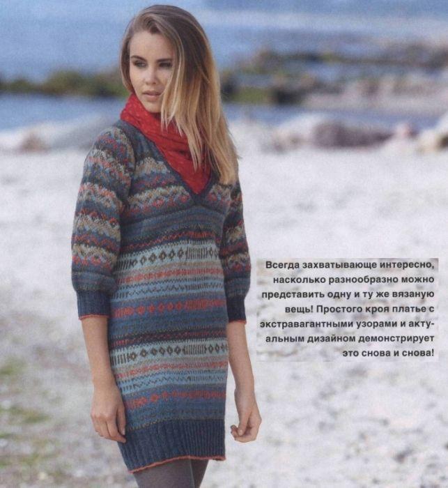 удлиненный жаккардовый пуловер. Обсуждение на LiveInternet - Российский Сервис Онлайн-Дневников