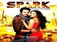 Spark (2014) | Call of Songs