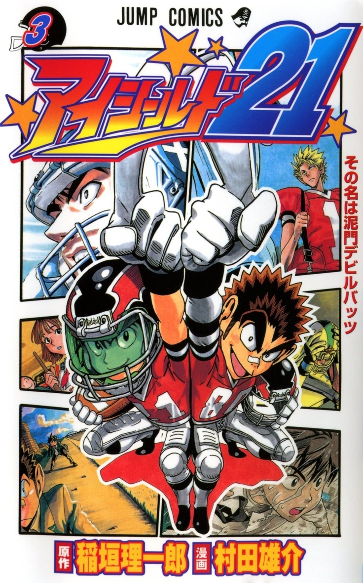 EyeShield 21 volume 3 Anime,Manga,Vocaloid! Pinterest