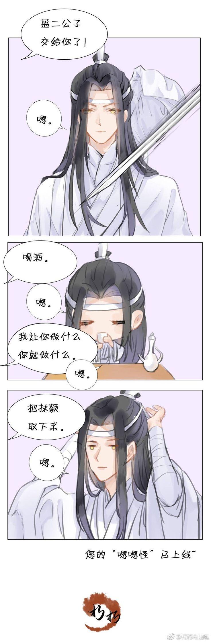 Pin by Virgo ʕ•ﻌ•ʔ on 魔道祖师(*´∇`*) The grandmaster, Anime
