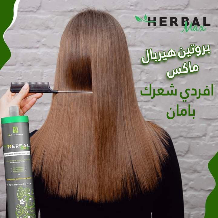 افضل بروتين للشعر بالرياض Long Hair Styles Hair Styles Hair