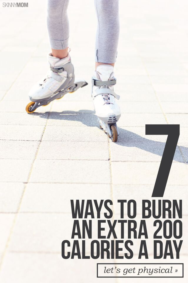 Here's how to burn 200 more calories a day!