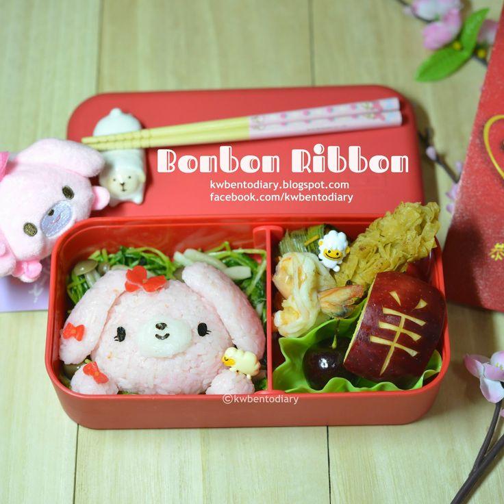 Karenwee's Bento Diary: Bento2015#Feb25~Bonbonribbon CNY Bento