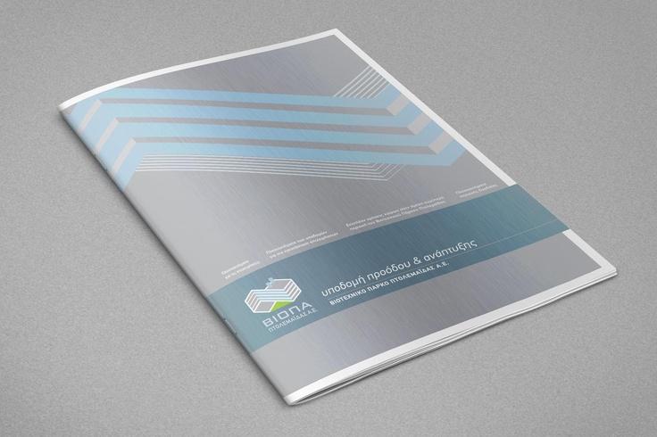 Biopa - brochure