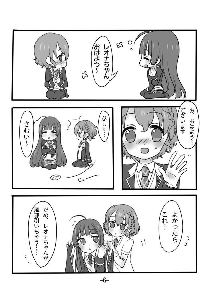 ゲイ 漫画 アスタ