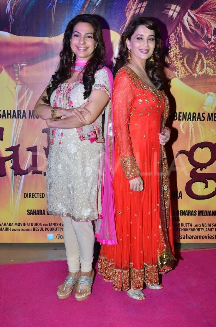 March 06: Madhuri Dixit and Juhi Chawla are all smiles at the premiere of their Film 'Gulaab Gang'