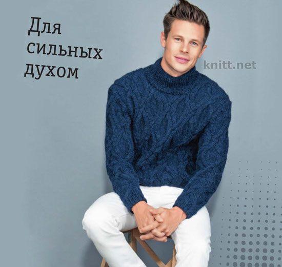 Темно-синий свитер для парня - красивый и модный. Цвет подчеркивает индивидуальность и характер вашего мужчины. Сильные духом, целеустремленные ...