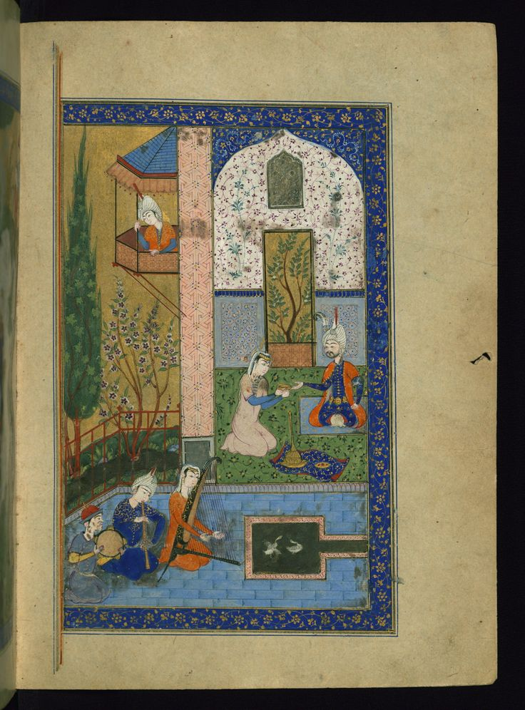 Ferhād va Şīrīn - This is the right side of a double-page illustrated frontispiece depicting Khusraw being entertained in his court with wine and music.