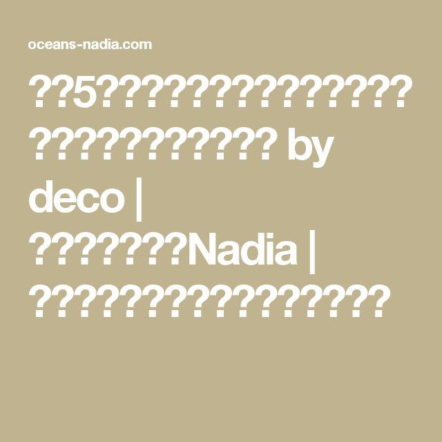 簡単5分!さらっと食べれる「しらすと豆腐のトマト漬け丼」 by deco   レシピサイト「Nadia   ナディア」プロの料理を無料で検索