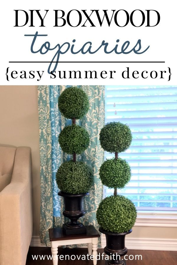 The Easiest Diy Topiary Trees On A Budget Topiary Decorating Ideas Topiary Trees Topiary Artificial Topiary