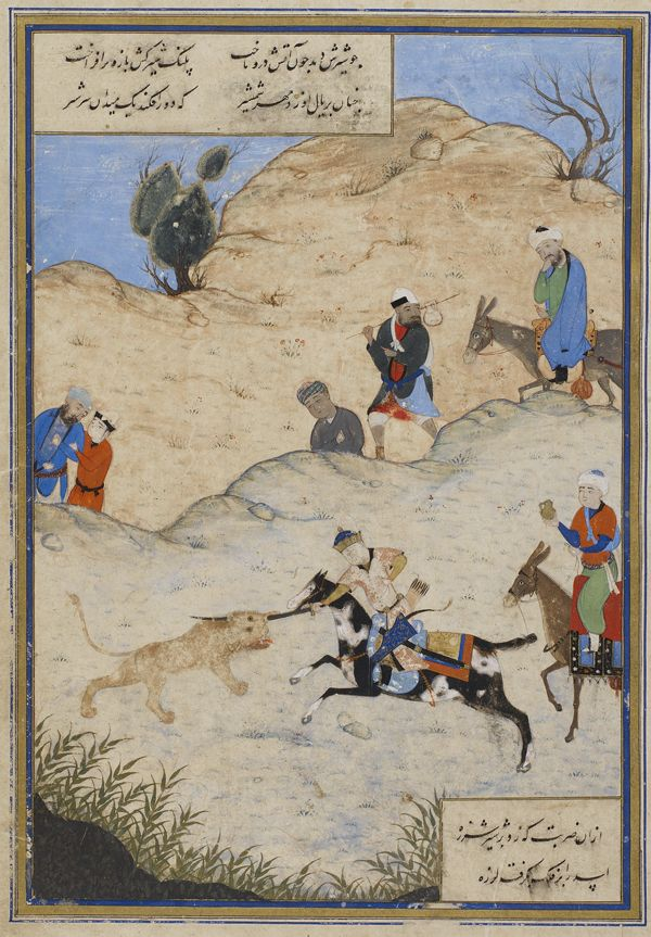 Uzbekistan - Folio from a <i>Mihr u-Mushtari</i> (The Sun and Jupiter) by Sahmsuddin Muhammad 'Assar (d. circa1382); recto: Prince Mihr takes down a lion's head at a single blow; verso: text, Mehr fighting with bandits