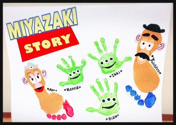 ウェルカムボード welcomeboard トイストーリー TOYSTORY 手形  足形 family art