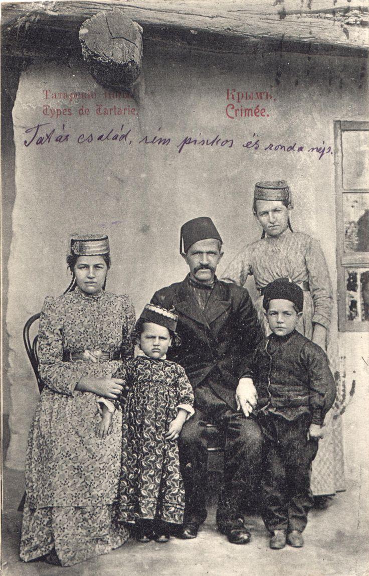опора здания, крымские татары старые фото современной
