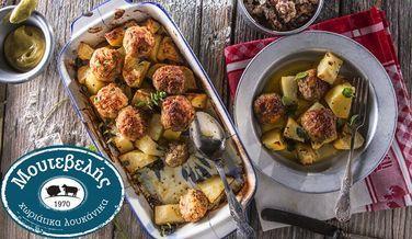 Κεφτεδάκια με λουκάνικα χωριάτικα με πράσο στο φούρνο με λεμονοσκορδάτες πατατούλες