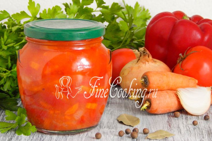 Лечо из перца, помидоров, моркови и лука на зиму - рецепт с фото