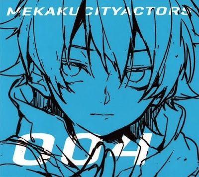 MEKAKUCITY ACTORS Vol.4 Bonus CD