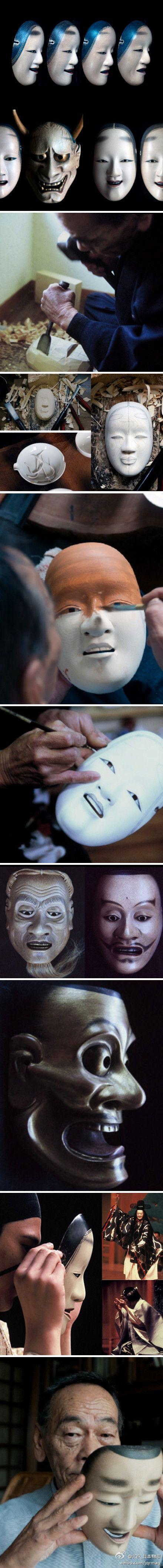 Noh mask artist, Koichi TAKATSU 能面师髙津紘一(1941-2011)Japan                                                                                                                                                                                 Más