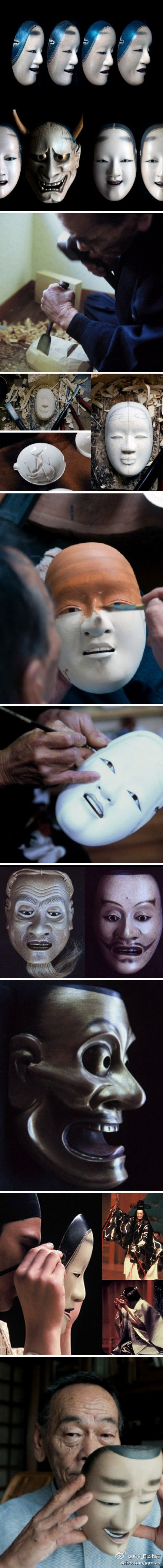 I generally hate these really long images on Pinterest but this one is fantastic. - Noh mask artist, Koichi TAKATSU 能面师髙津紘一(1941-2011)Japan