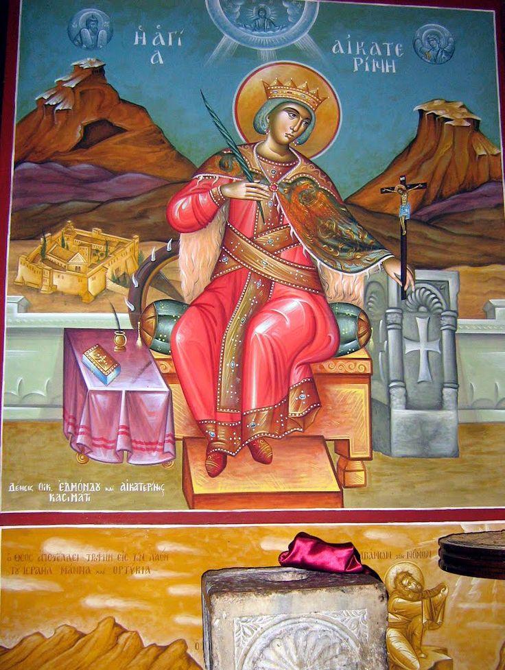 Η Αγία Αικατερίνη / St. Catherine