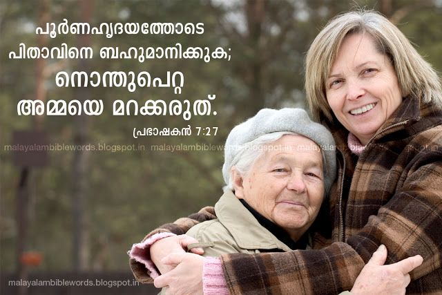 17 best images about malayalam bible words on pinterest