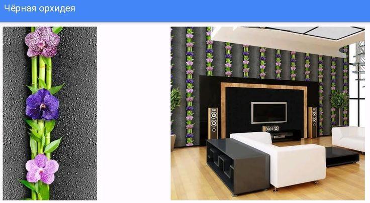 Панель ПВХ, 250*8*6000мм Черная орхидея - DneprDecor в Днепре