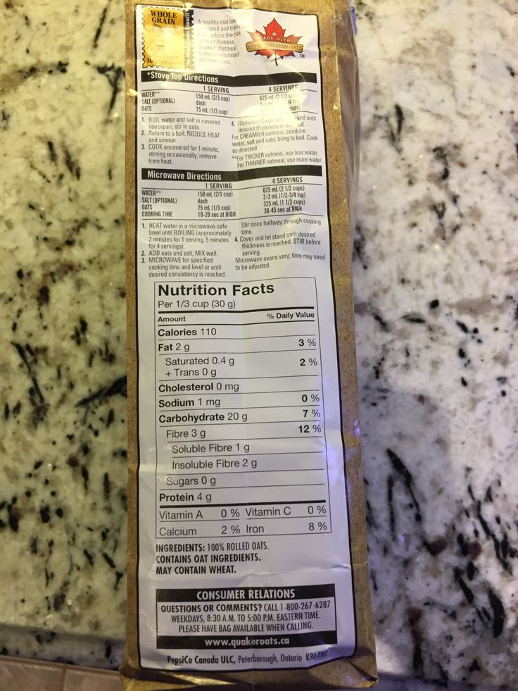 Quaker 1 minute oats instructions cooking time