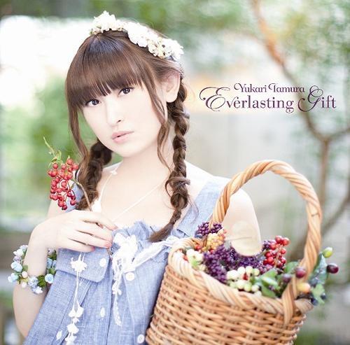Yukari Tamura - Everlasting Gift