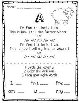 Open Court Poems - Letter Sound Fluency