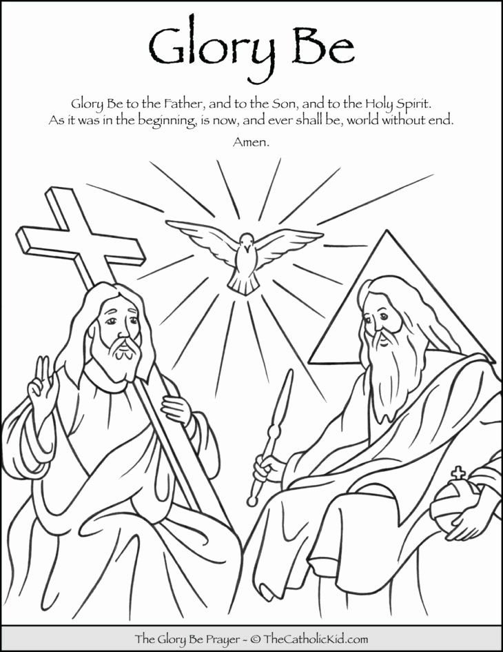 God Is Holy Coloring Page Best Of The Catholic Kid Catholic Coloring Pages And Games For Glory Be Prayer Catholic Coloring Coloring Pages