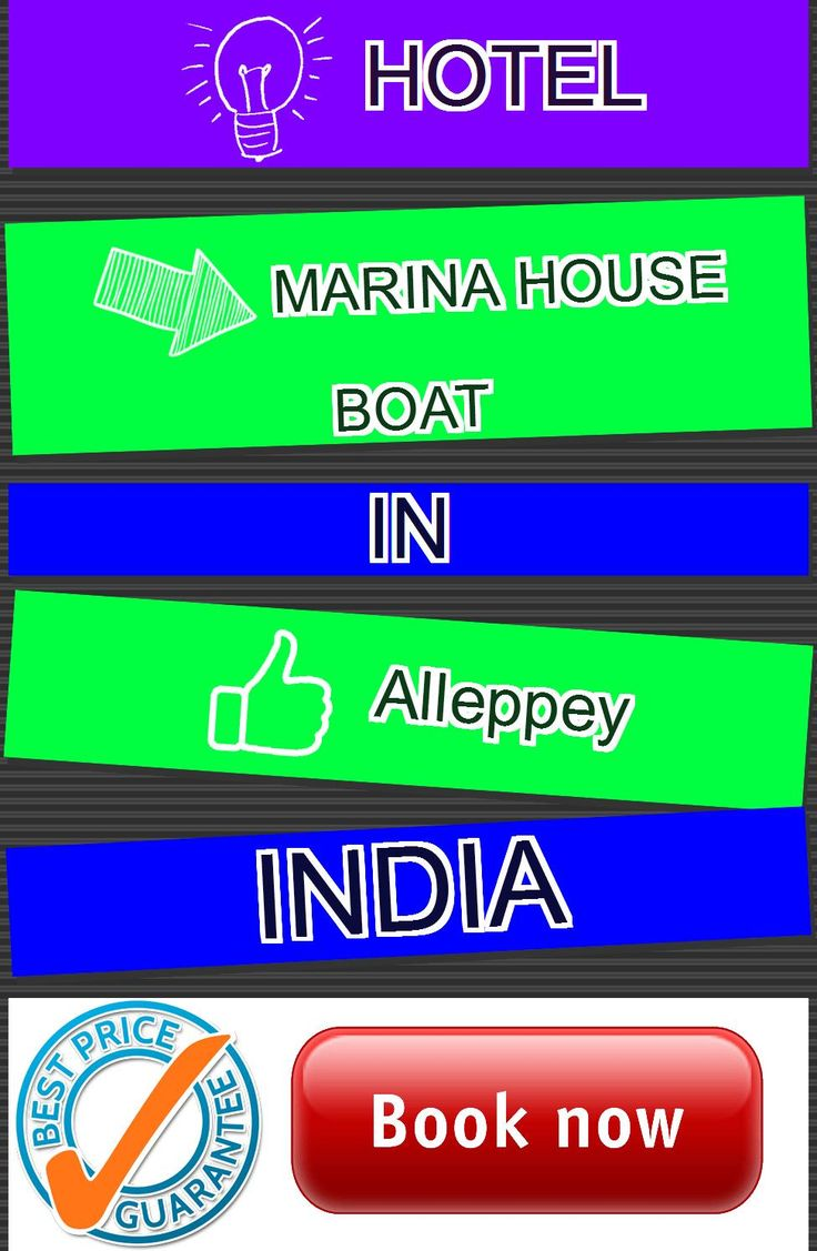 Hotel Marina House Boat in Alleppey, India. For more information, photos, reviews and best prices please follow the link. #India #Alleppey #travel #vacation #hotel