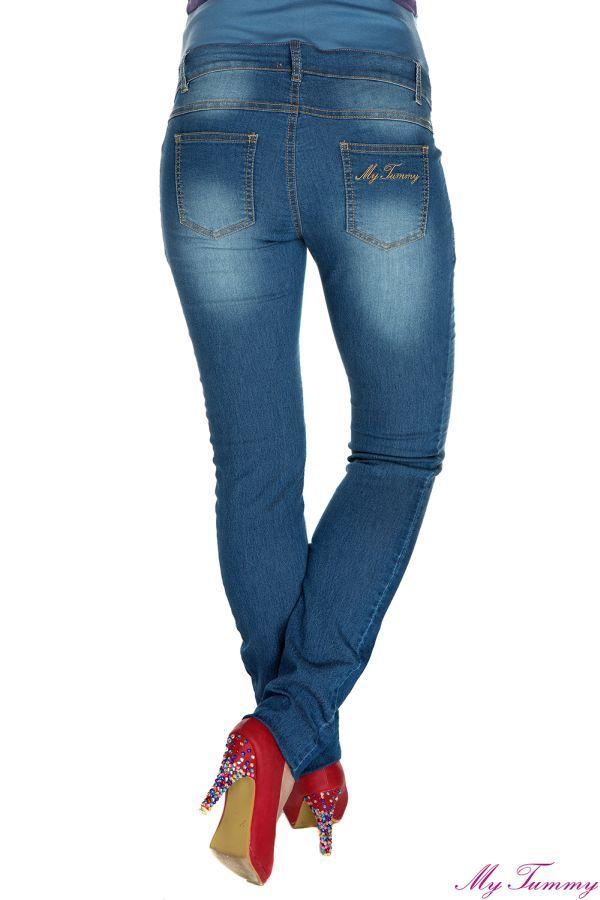 Spodnie ciążowe Jane niebieskie