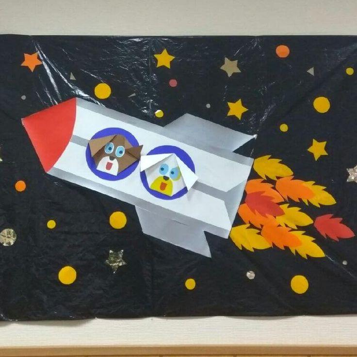 Днем, открытки детей ко дню космонавтики