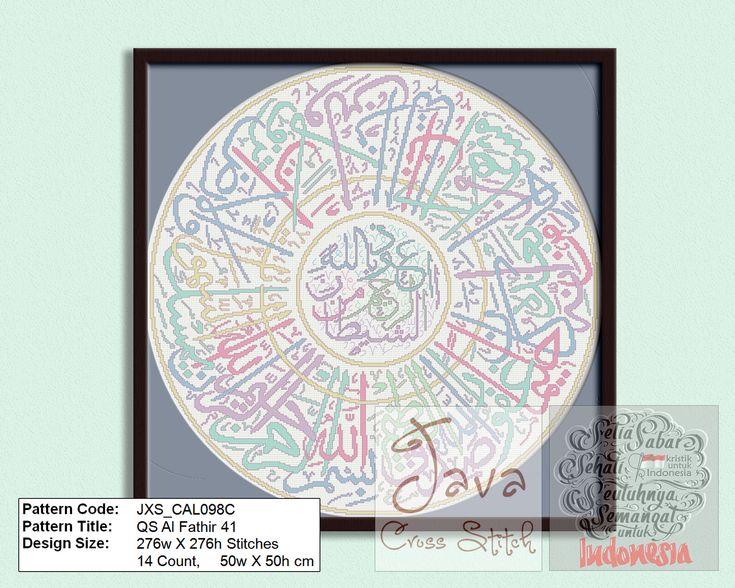 Calligraphy QS Al Fathir ayat 41 pastel color #вышивка #javacrossstitch #kristikislami #islamiccrossstitch #вышивкакрестом #вышивкакрестиком #вышивкабисером #kanaviçe #etamin #crossstitch