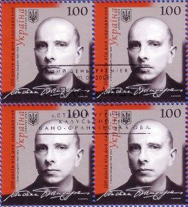 Who was Stepan Bandera? - http://www.therussophile.org/who-was-stepan-bandera.html/