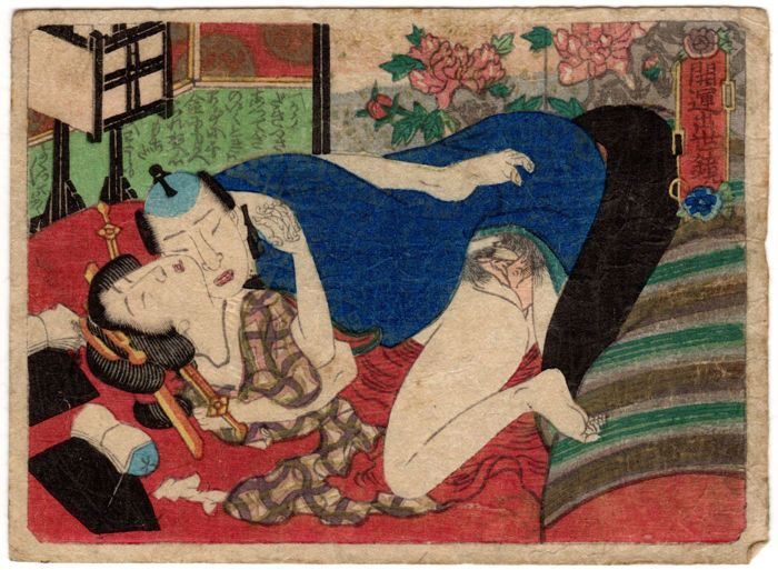 """Original shunga woodblock print by an Utagawa school artist - 'Lovers Hugged and Peonies' from the series """"A Mirror of Success and Good Fortune"""" - Japan - ca. 1850"""
