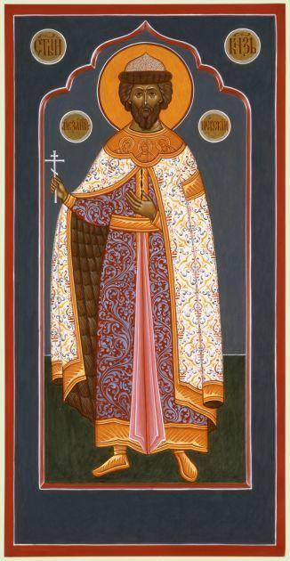 Св. Александр Невский